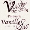 お菓子工房 vanille(バニーユ)